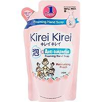 Kirei Kirei Anti-bacterial Foaming Hand Soap Refill, Moisturizing Peach, 200ml