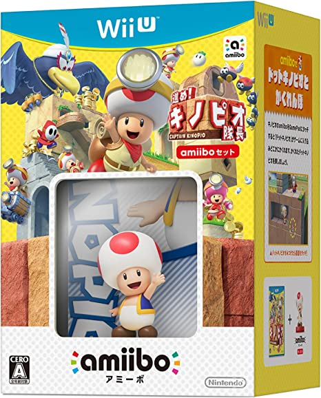 Captain Toad: Treasure Tracker - Amiibo Set [Wii U][Importación Japonesa]: Amazon.es: Videojuegos