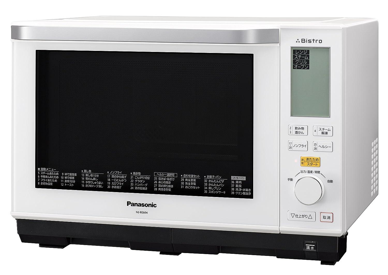 Panasonic ビストロ スチームオーブンレンジ NE-BS604