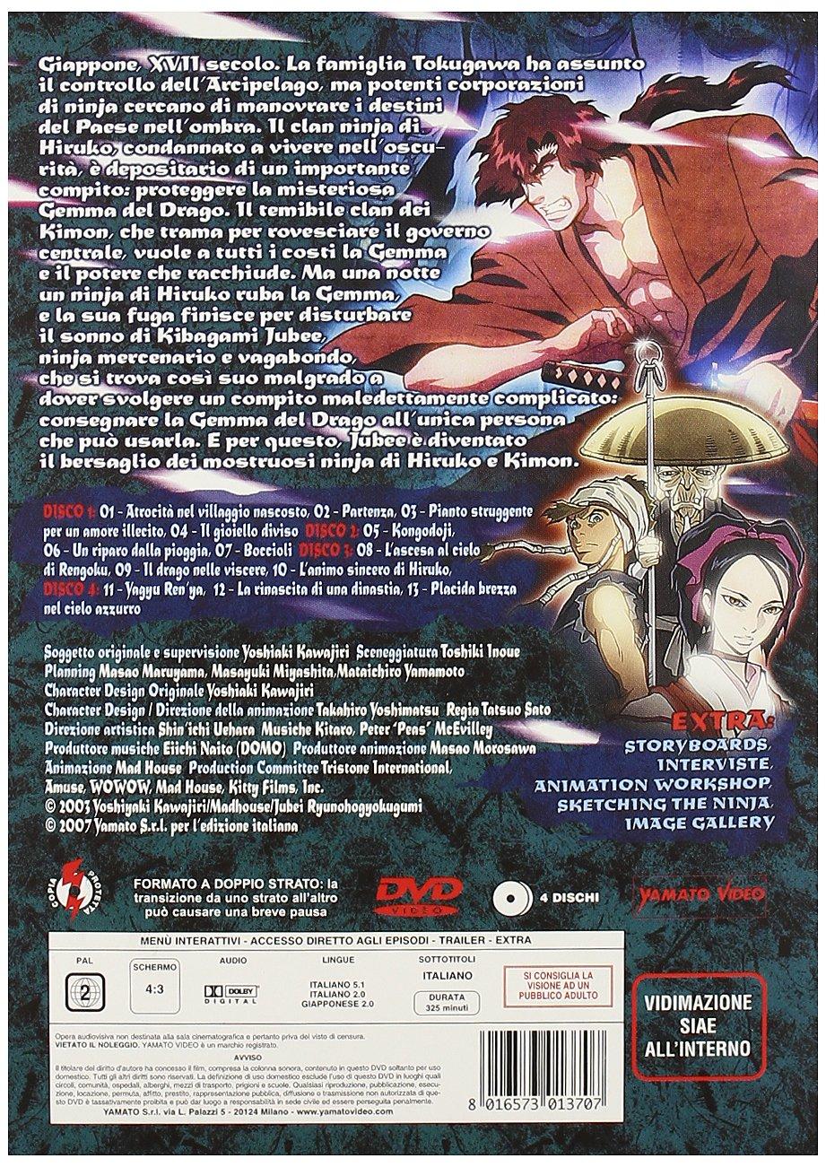 Amazon.com: Ninja Scroll - Complete Box (4 Dvd) [Italian ...
