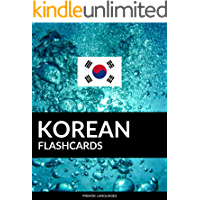 Korean Flashcards: 800 Important Korean-English and English-Korean Flash Cards