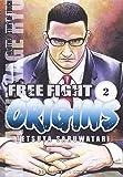 Free fight - Origins Vol.2
