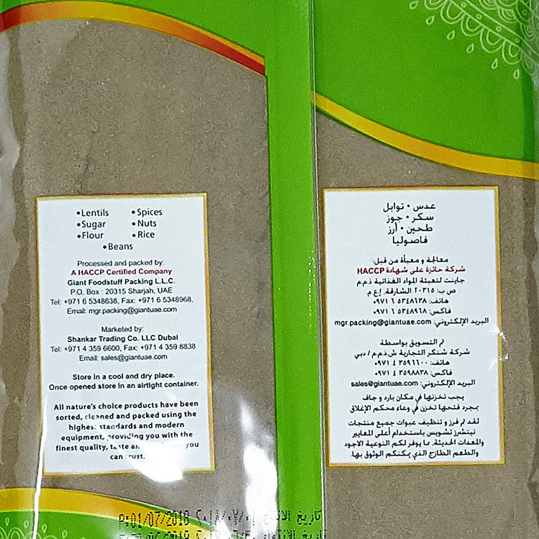 Natures Choice Black Pepper Powder - 200 gm: Amazon ae