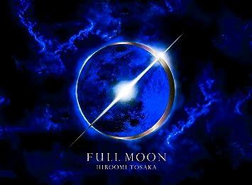 amazon full moon cd dvd スマプラ対応 初回生産限定盤 hiroomi