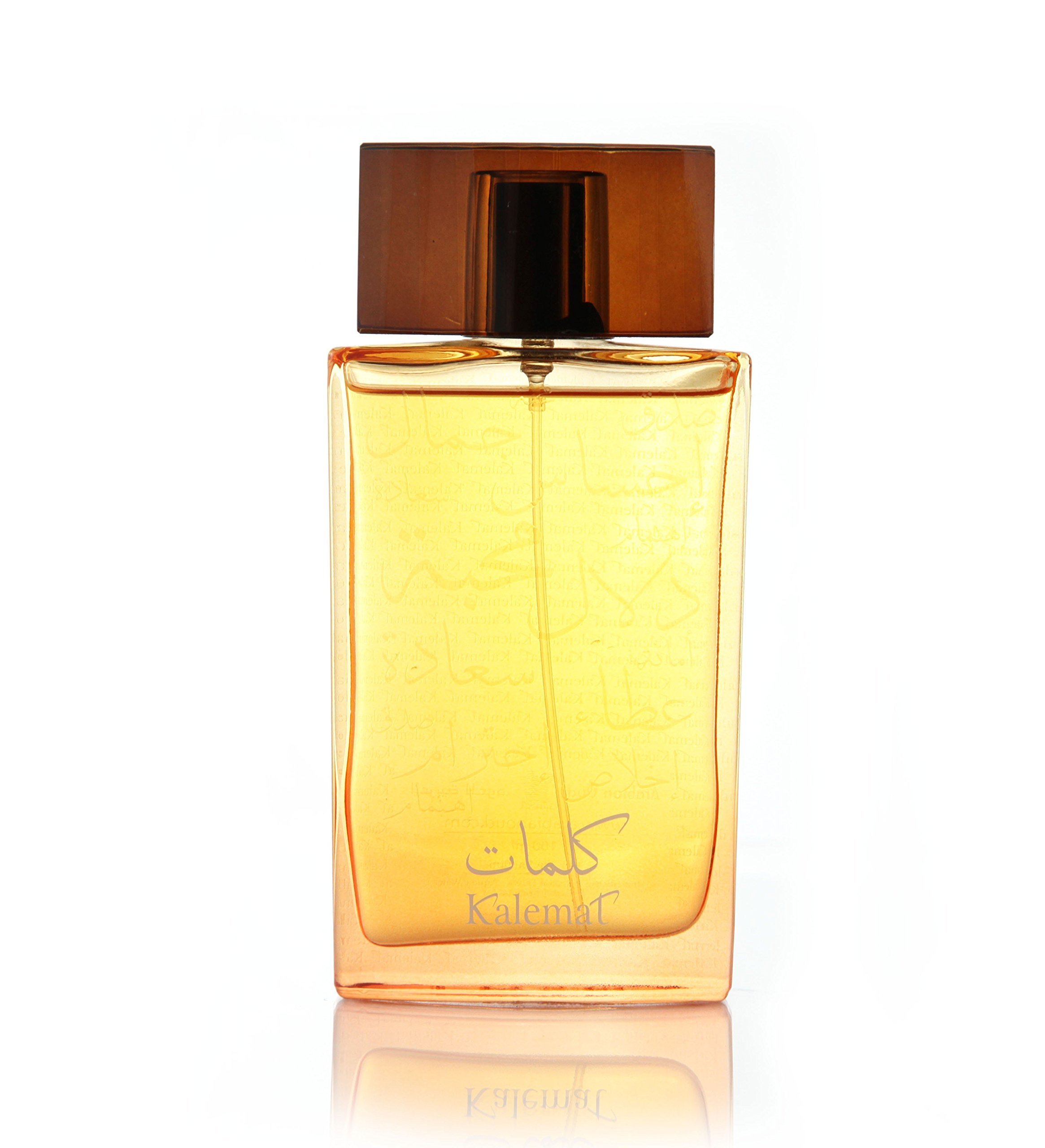 Kalemat (brown) By Arabian Oud 100 ml