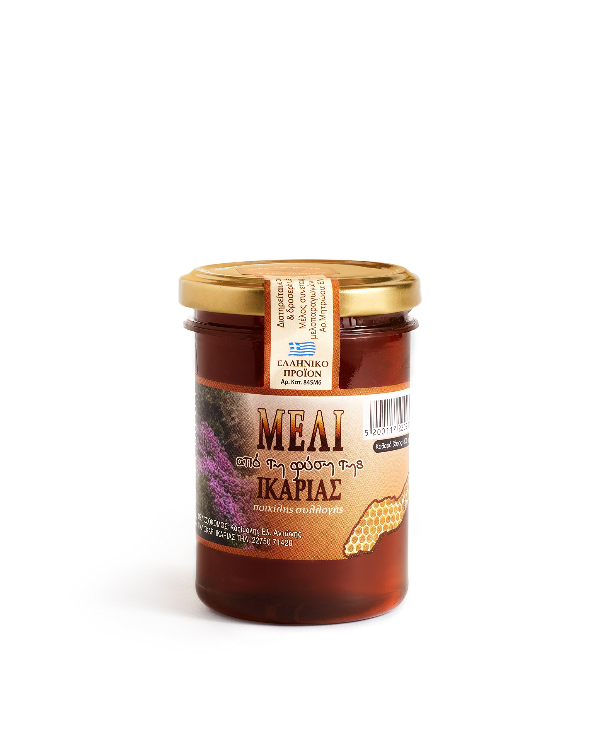 """Ikaria Honey - 10oz From the """"ancient healing island"""" of Ikaria, Greece. Pure, Natural, Raw, Unheated, Unpasteurized, Delicious Unique Flavor"""