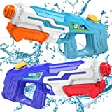 Water Gun, 2 Pack 970CC High Pressure Water Soaker Toy, Blaster Squirt Toy for Beach/Swimming Pool/Party/ Water Fighting