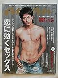 an・an (アン・アン) No.1381  2003年 9/24号 [雑誌]