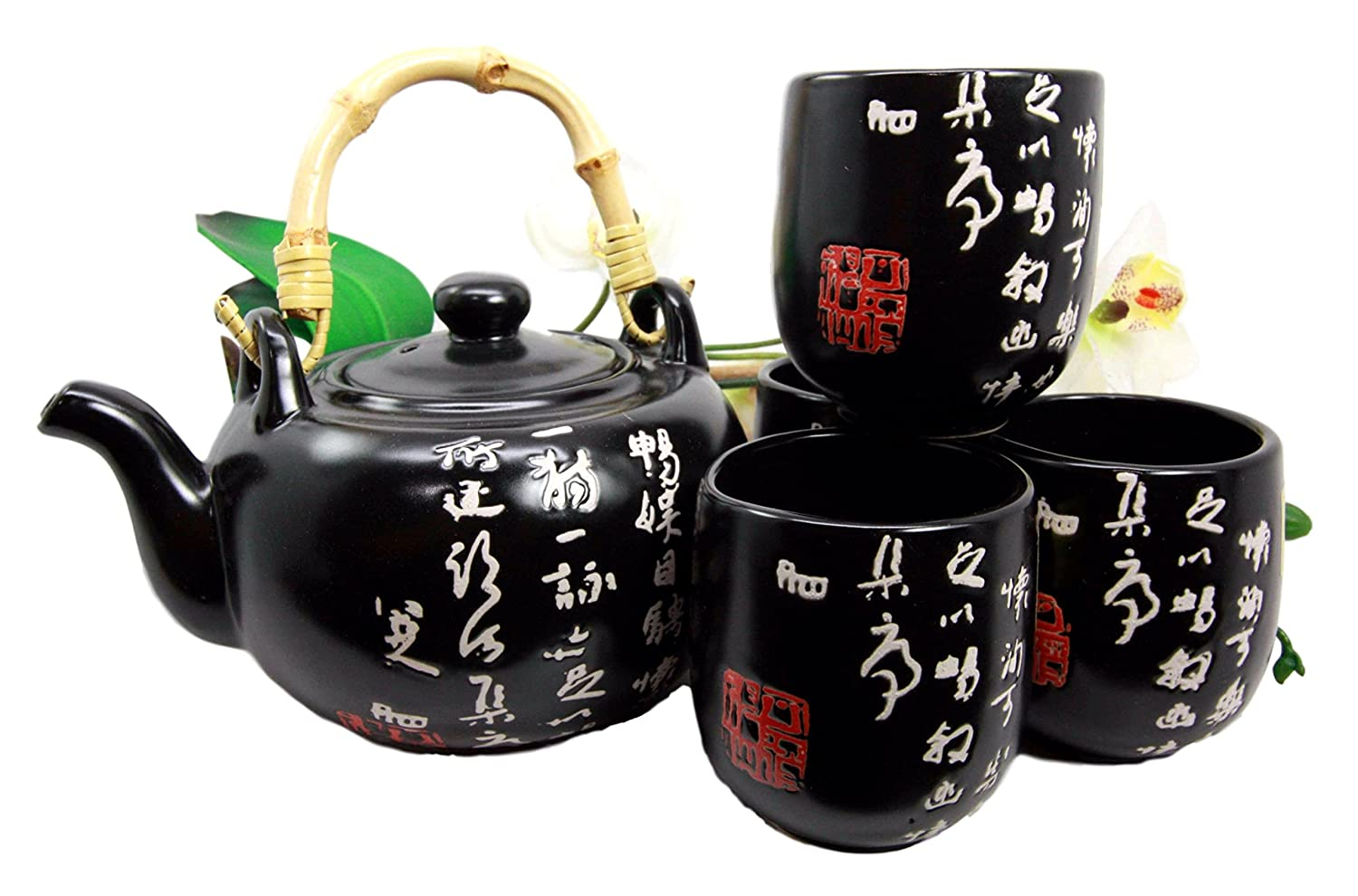 Ebros Gift Asian Living Fusion Chinese Calligraphy Black Glazed Porcelain 27oz Tea Pot With Cups Set Serves 4 As Teapots And Teacups China Kitchen And Home Decor Collectible Party Hosti