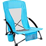 AsterOutdoor Low Sling Beach Chair Folding Lightweight Mesh Back Sand Chair for Camping Outdoor Lawn, Carry Bag Included, Sup