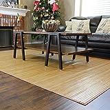 "Home Aesthetics Natural Bamboo 5' X 8' (60""x96"") Floor Mat, Bamboo Area Rug, Elegant Brown Color Finish Indoor Carpet, Non Sk"