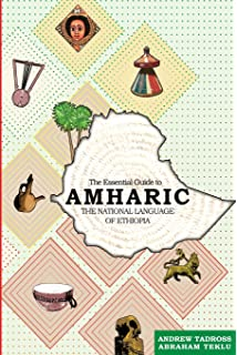 Introducing Amharic: An Interactive Workbook (GlossaHouse
