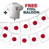 Party Decor Set to Celebrate Football World Cup 2018 - Japan Flags - bunting and free foil balloon