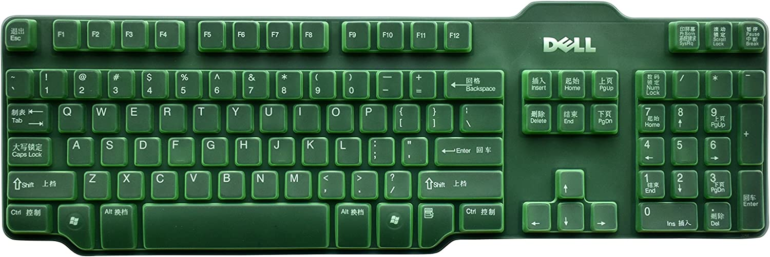 SK8120 Keyboard Part Number 641G104 Viziflex Keyboard Cover Compatible with Dell L50U