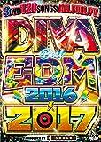 DIVA BEST EDM 2016-2017