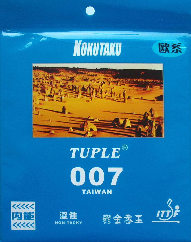 Kokutakuタプル007テンションNon Tacky Pips in Table Tennisラバーシート B00R5E2HVE  ブラック 2.2mm