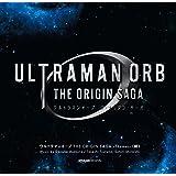 ウルトラマンオーブ THE ORIGIN SAGA – Themes –(阿)