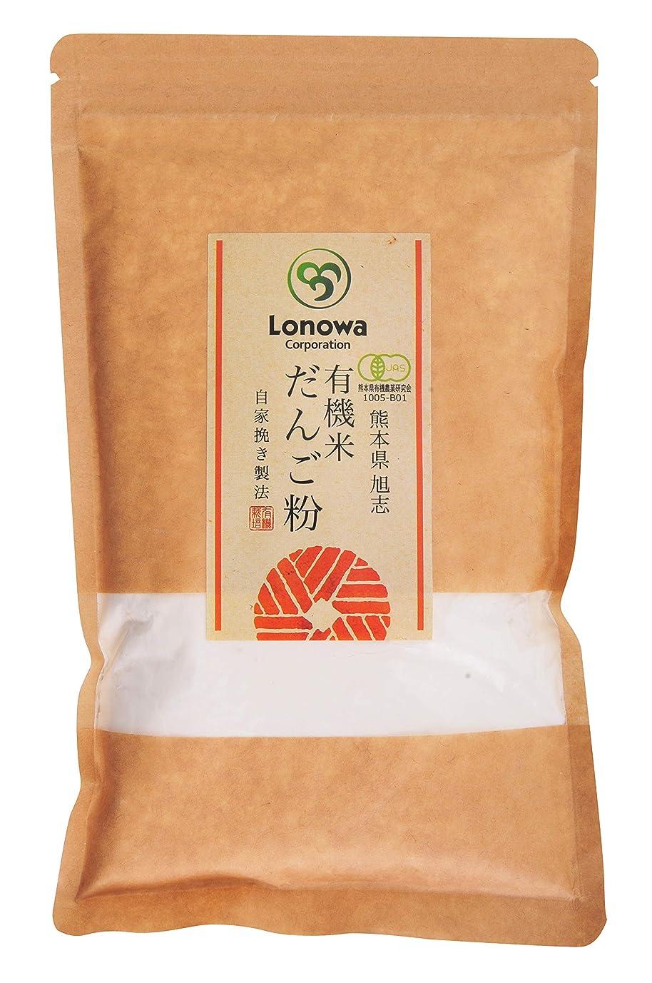 アトム甘美な科学魚沼産コシヒカリ100% 発芽玄米粉5kg