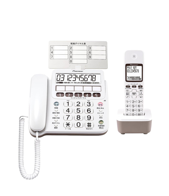 パイオニア Pioneer TF-SE15W デジタルコードレス電話機 子機2台付き/迷惑電話防止 ホワイト TF-SE15W-W 【国内正規品】 B01G569DCI 子機2台付き