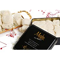 Mughe Luxury Turkish Cotton Candy Pismaniye Sweet (12 Fluffs) - Special Halva Candy Gift Box - Gourmet Confectionery…