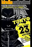 TOKYO23 2
