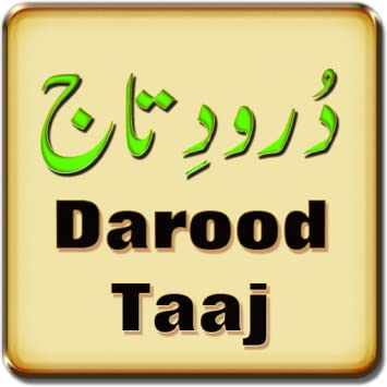 Amazon com: Darood-e-Taaj: Appstore for Android