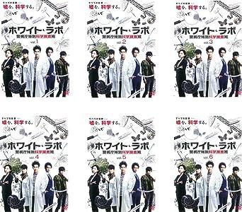Amazon.co.jp | ホワイト・ラボ ...