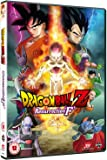 Dragon Ball Z: Resurrection F (DVD)