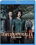 SUPERNATURAL <ナイン> コンプリート・セット(4枚組) [Blu-ray]