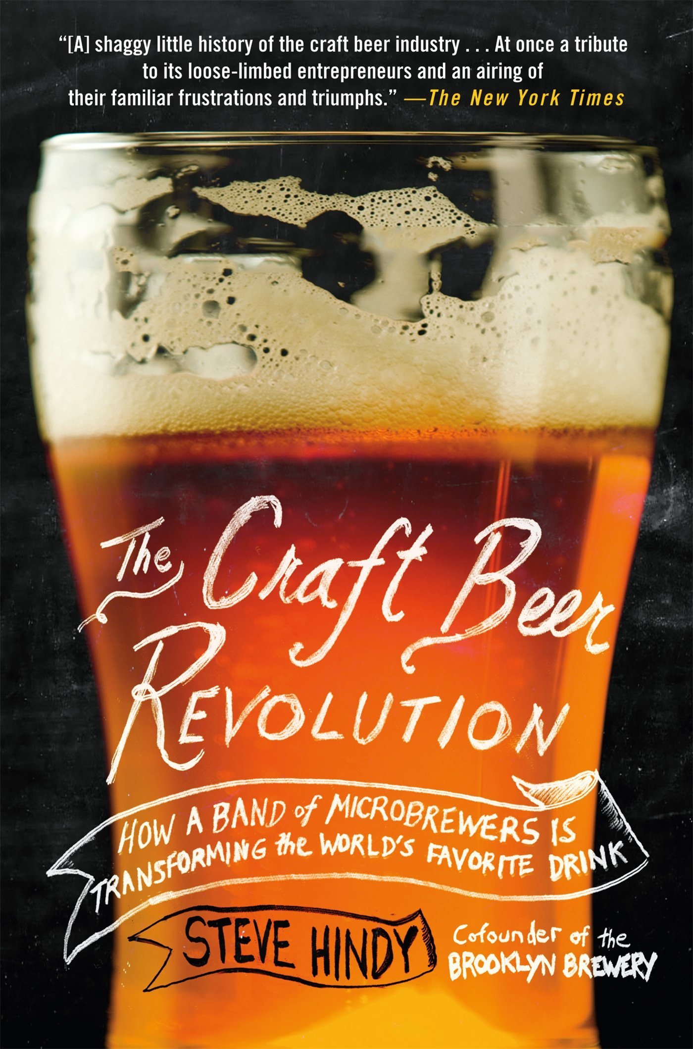 amazon the craft beer revolution how a band of microbrewers is