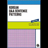 Korean Q&A Sentence Patterns (English Edition)
