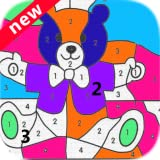 Coloring Art Kids Fun Book