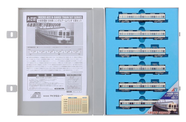 マイクロエース 電車 Nゲージ 小田急電鉄 5200形 シングルアームパンタ 6両セット 小田急電鉄 6両セット A2181 鉄道模型 電車 B002YZ44II, 象潟町:a0ead635 --- lindauprogress.se