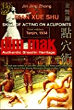 Authentic Shaolin Heritage: Dian Xue Shu (Dim Mak) - Skill Of Acting On Acupoints: (2nd Edition)