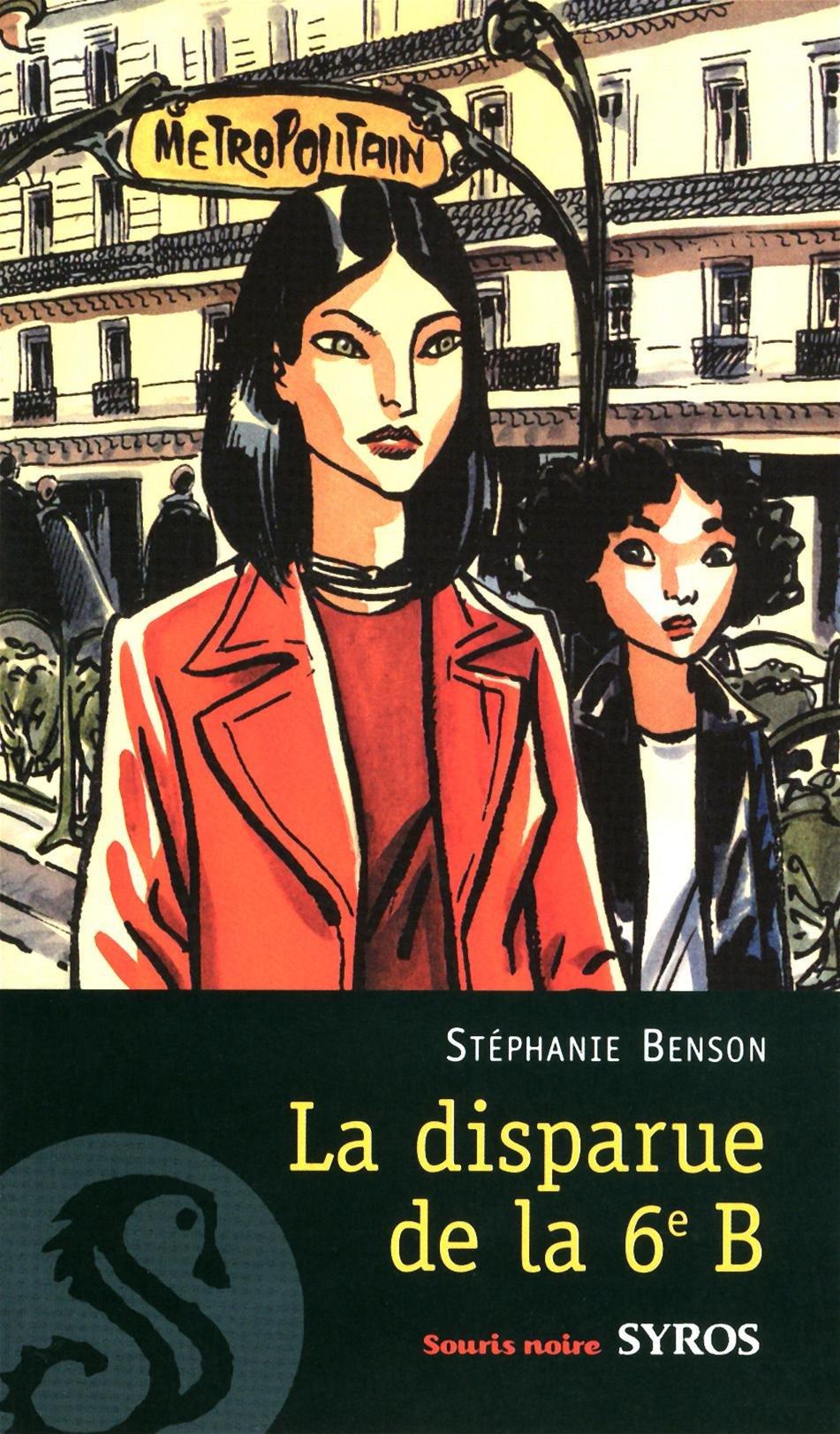 La disparue de la 6e B (Souris noire) (French Edition)
