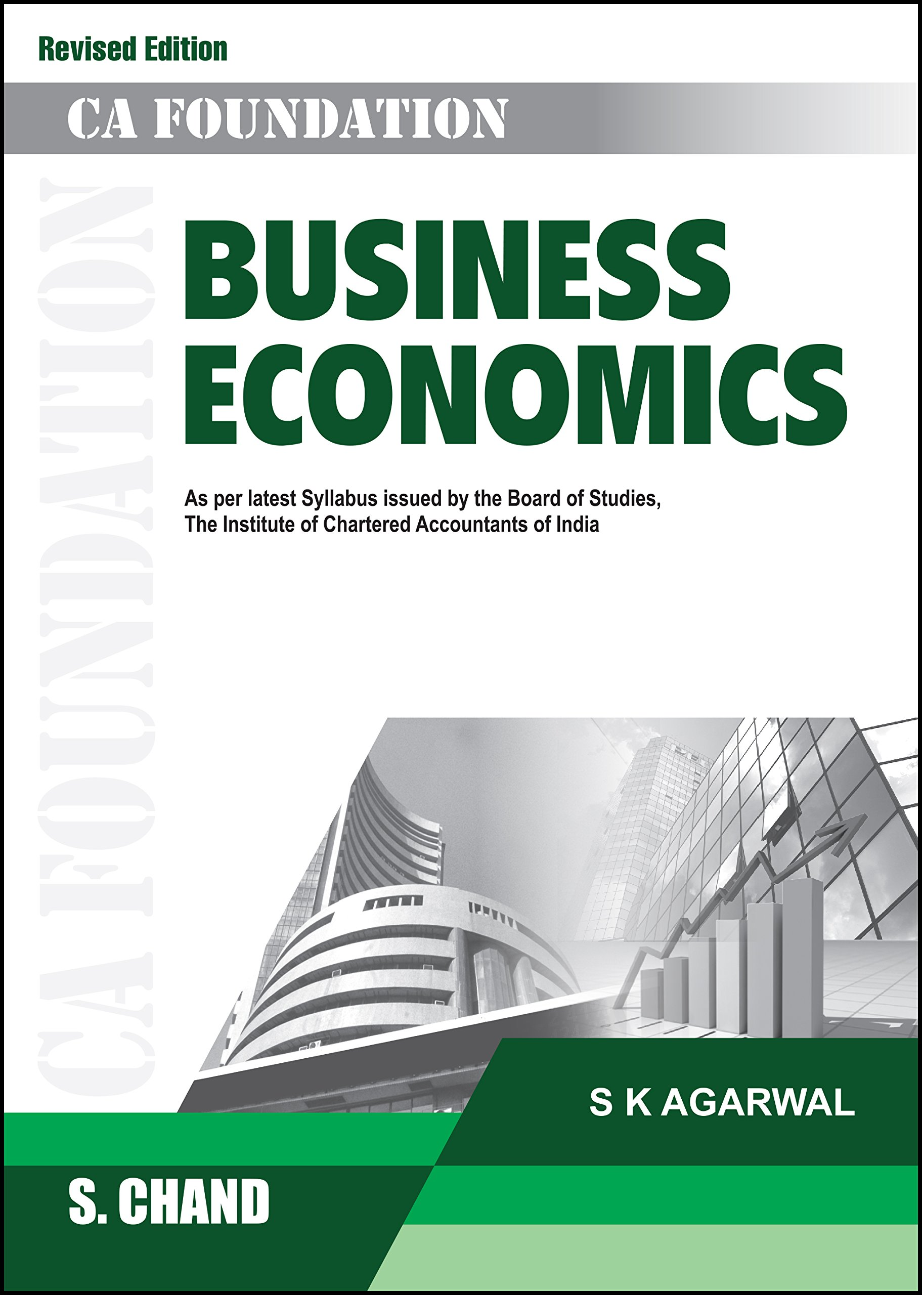 economics mcq by s chand