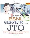 Gateway to JTO