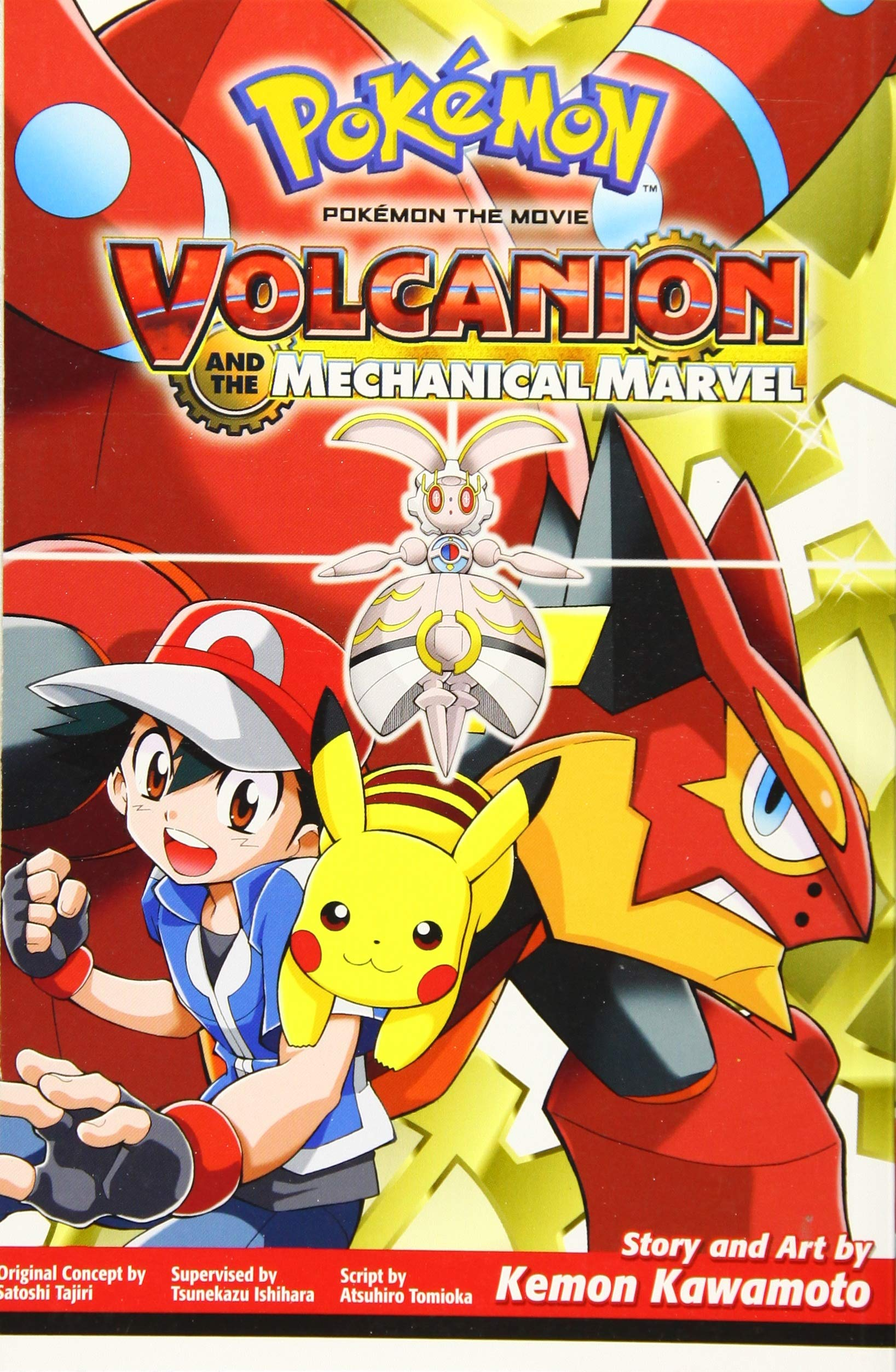 Amazon Com Pokemon The Movie Volcanion And The Mechanical Marvel
