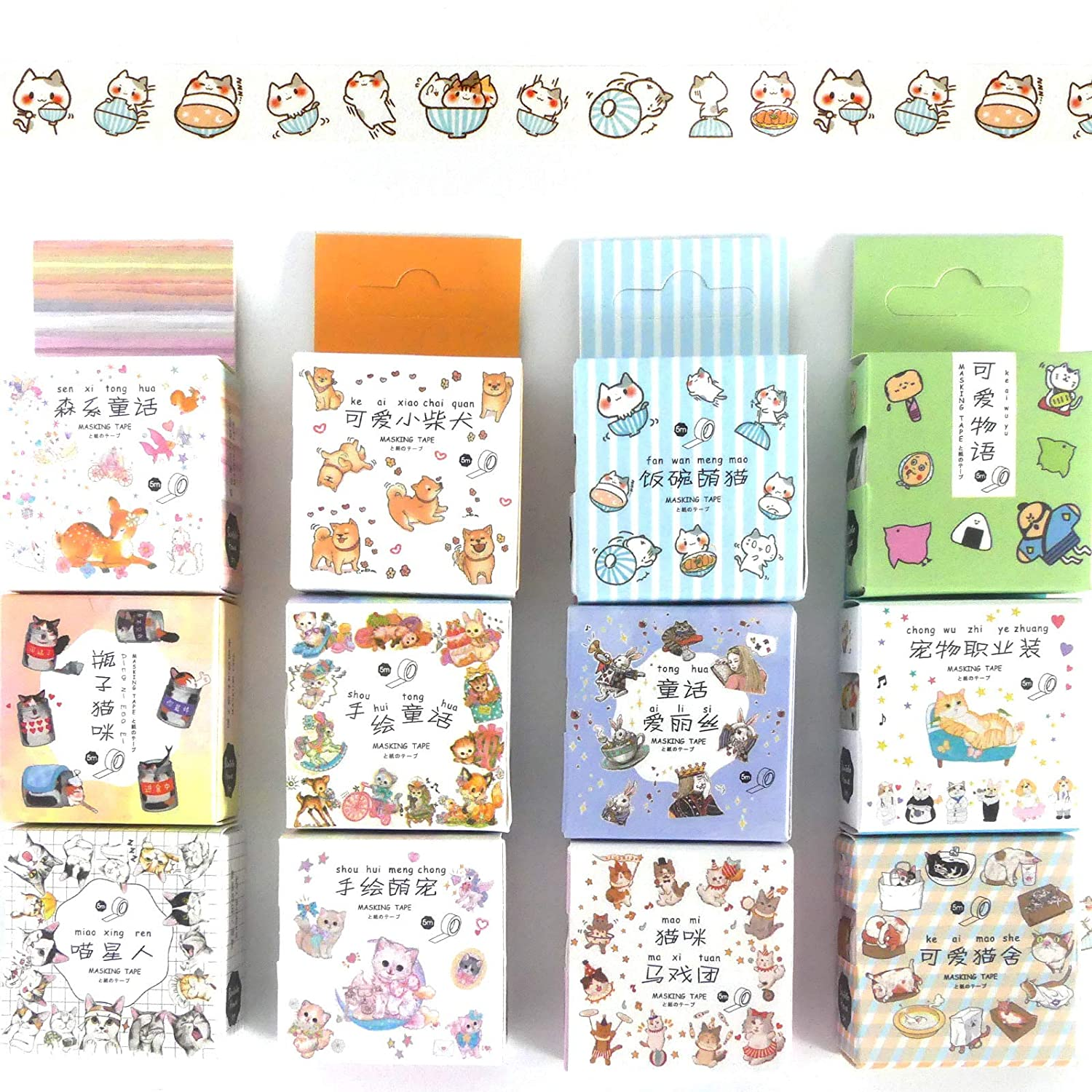 Sprinkles Washi Cloud Washi Planner Tape Bullet Journal Accessories Pretty Stationery Set of 3 Tape By Tape Unicorn Dream Washi Tape