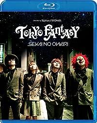 TOKYO FANTASY SEKAI NO OWARI Blu-ray スタンダード・エディション