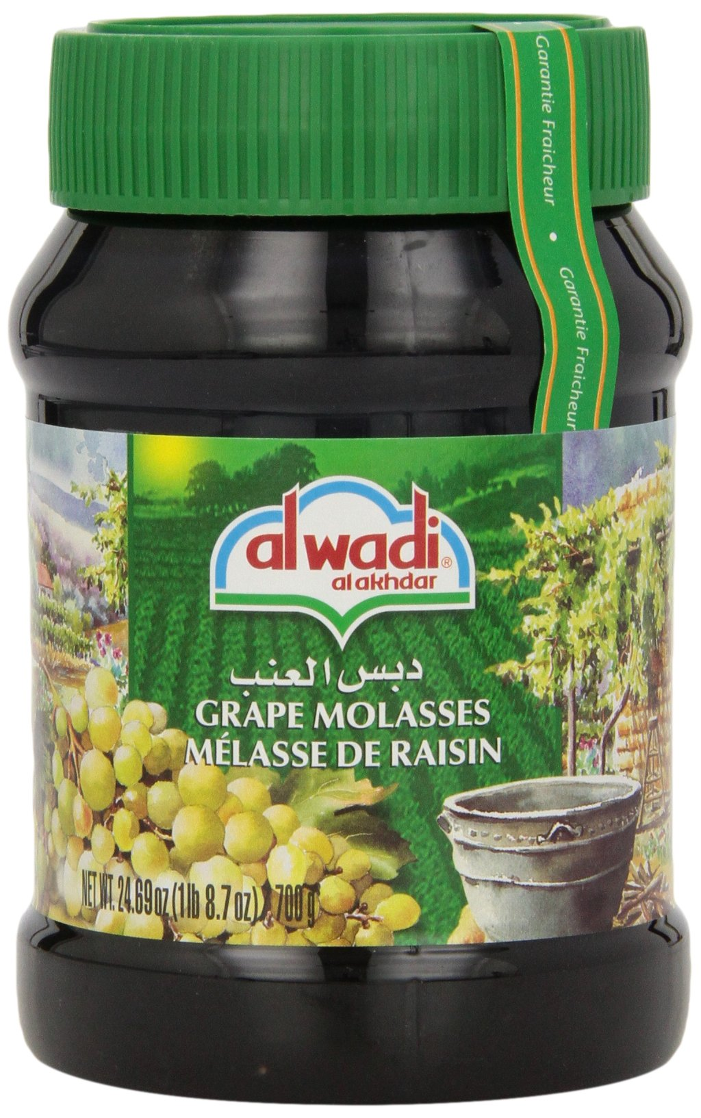 Alwadi Al Akhdar Grape Molasses, 24.69-Ounce Jars (Pack of 3)