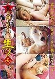 裏ブロンド生ハメ222 素人巨乳パツ金ガールを援交ナマハメ! [DVD]
