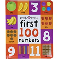 Soft to Touch: First 100 Numbers