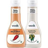 Veeba Chipotle Southwest Dressing, 300g with Olive Oil Mayonnaise, 300g
