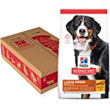 Hill's Science Diet Dry Dog Food, Adult 1-5, Large Breed