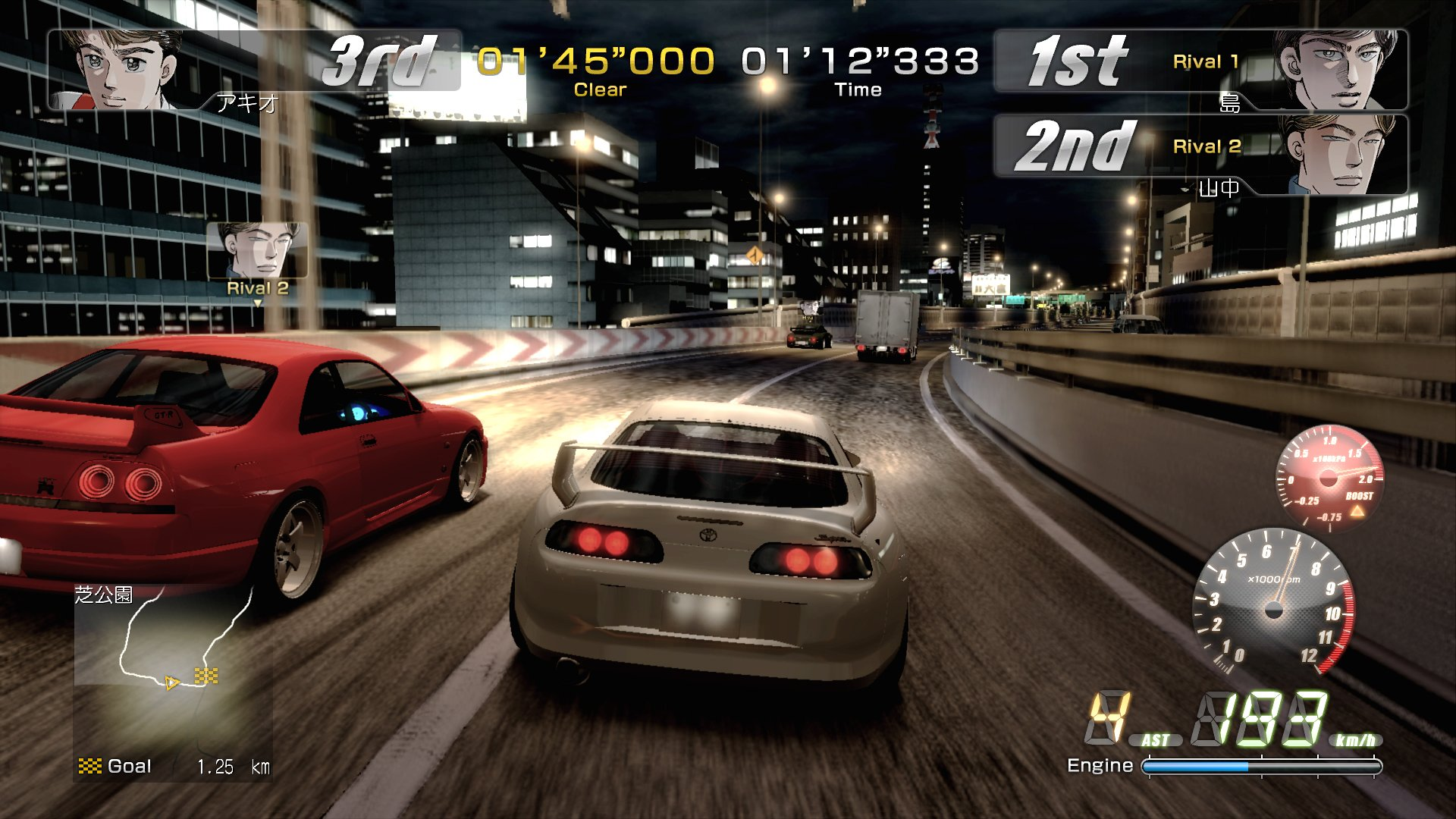 Wangan Midnight (PlayStation3 the Best) [Japan Import] by GENKI (Image #8)