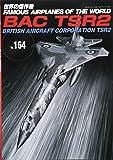 BAC TSR2 (世界の傑作機 No.164)
