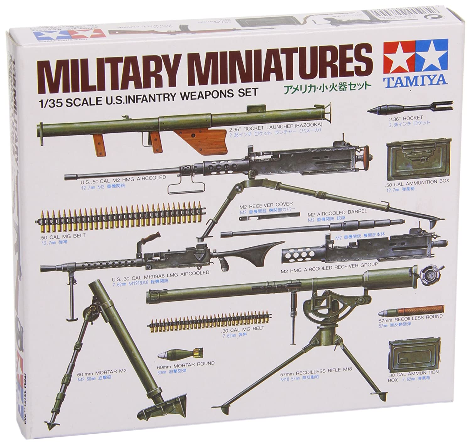 Military Minatures Us Infantry Weapons Set - 1:35 Scale Military - Tamiya