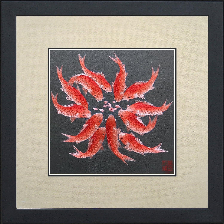Amazon Com King Silk Art Handmade Embroidery Red Japanese Koi 32008