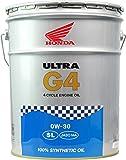 Honda(ホンダ) 2輪用エンジンオイル ウルトラ G4 SL 0W-30 4サイクル用 20L